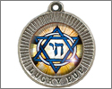 Star of David ID Tag